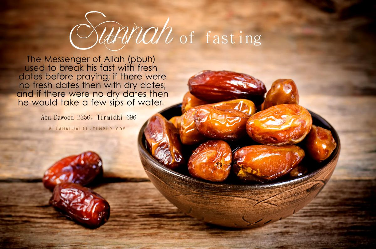 Allahaljalil Islamic Quotes Reminders Photo Healthy Fruits Food Health Benefits Of Dates