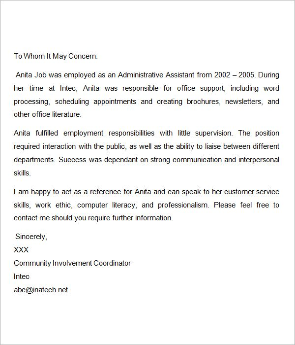 sample recommendation letters for employee