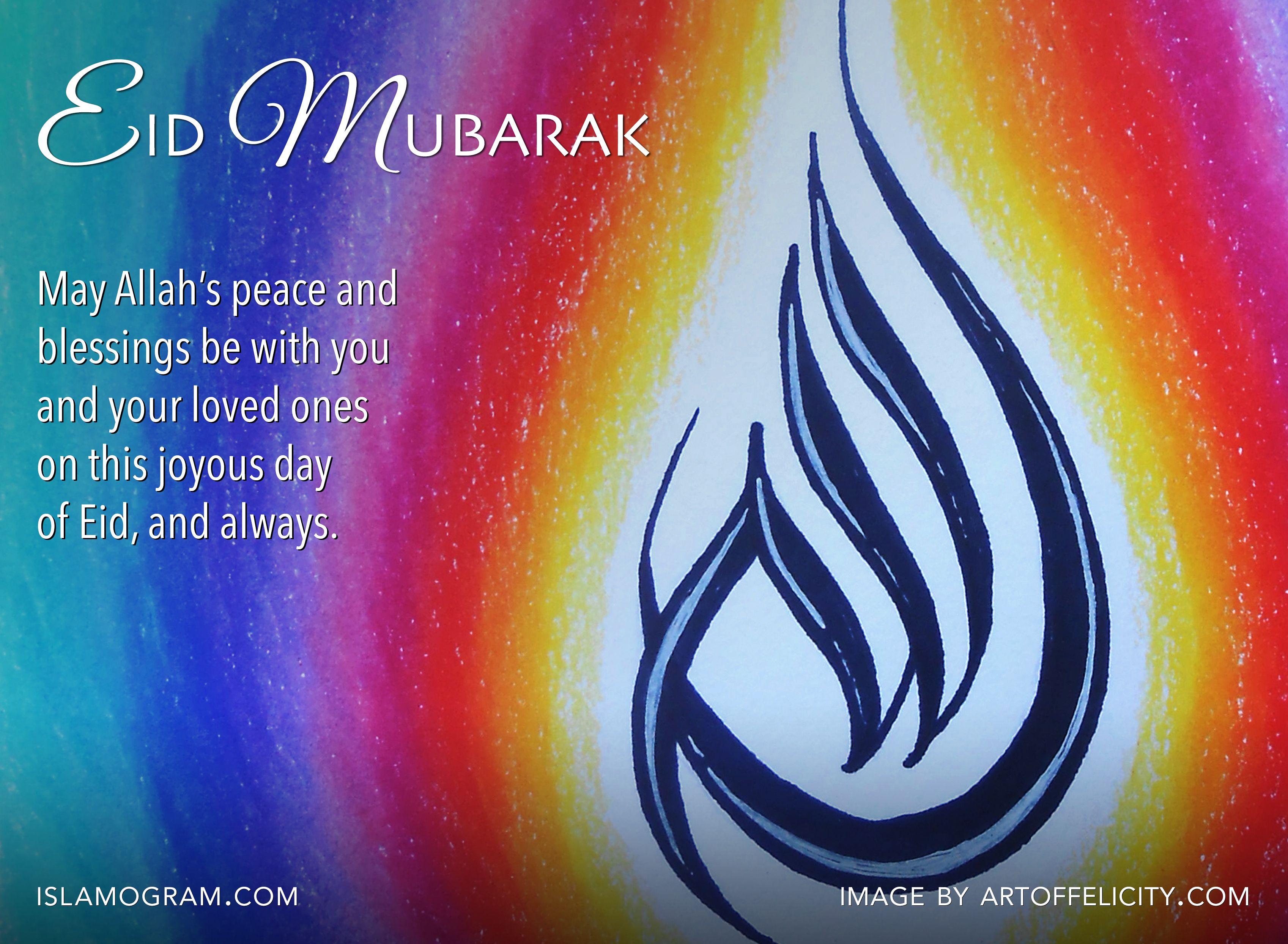 Eid Mubarak Visit Islamogram To Download Free Islamic