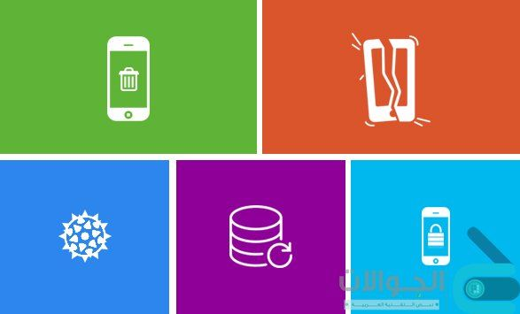 برنامج Imyfone D Back تحميل برنامج Imyfone استرجاع الصور المحذوفة استعادة الملفات والصور المحذوفة على الايفون والايباد ب Data Recovery Data Recovery Tools Data