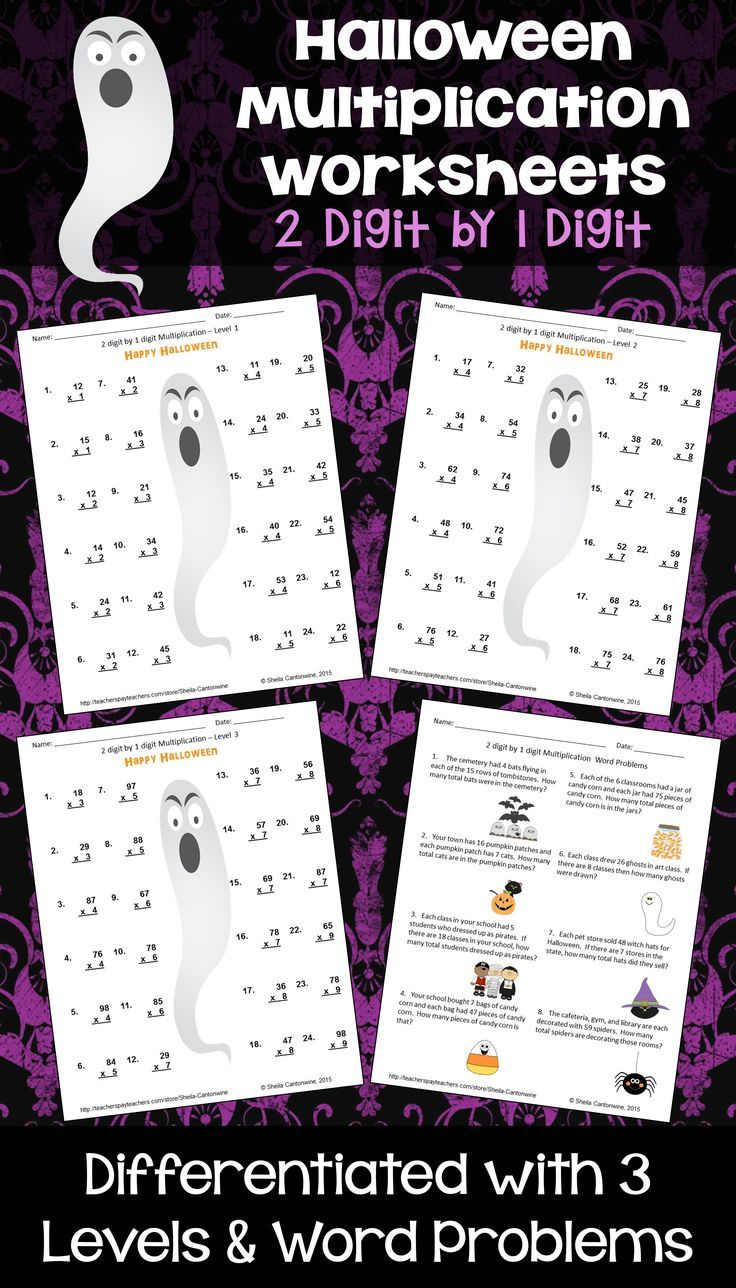 Halloween Math Is Fun For Kids With These Printable Multiplication Worksheets For 4th 5th And 6th Halloween Math Halloween Math Activities Fun Halloween Math [ 1288 x 736 Pixel ]