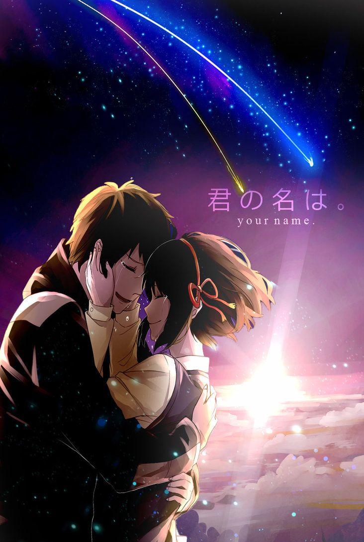 Taki and Mitsuha Kimi no Na wa. by aozururandy deviantart
