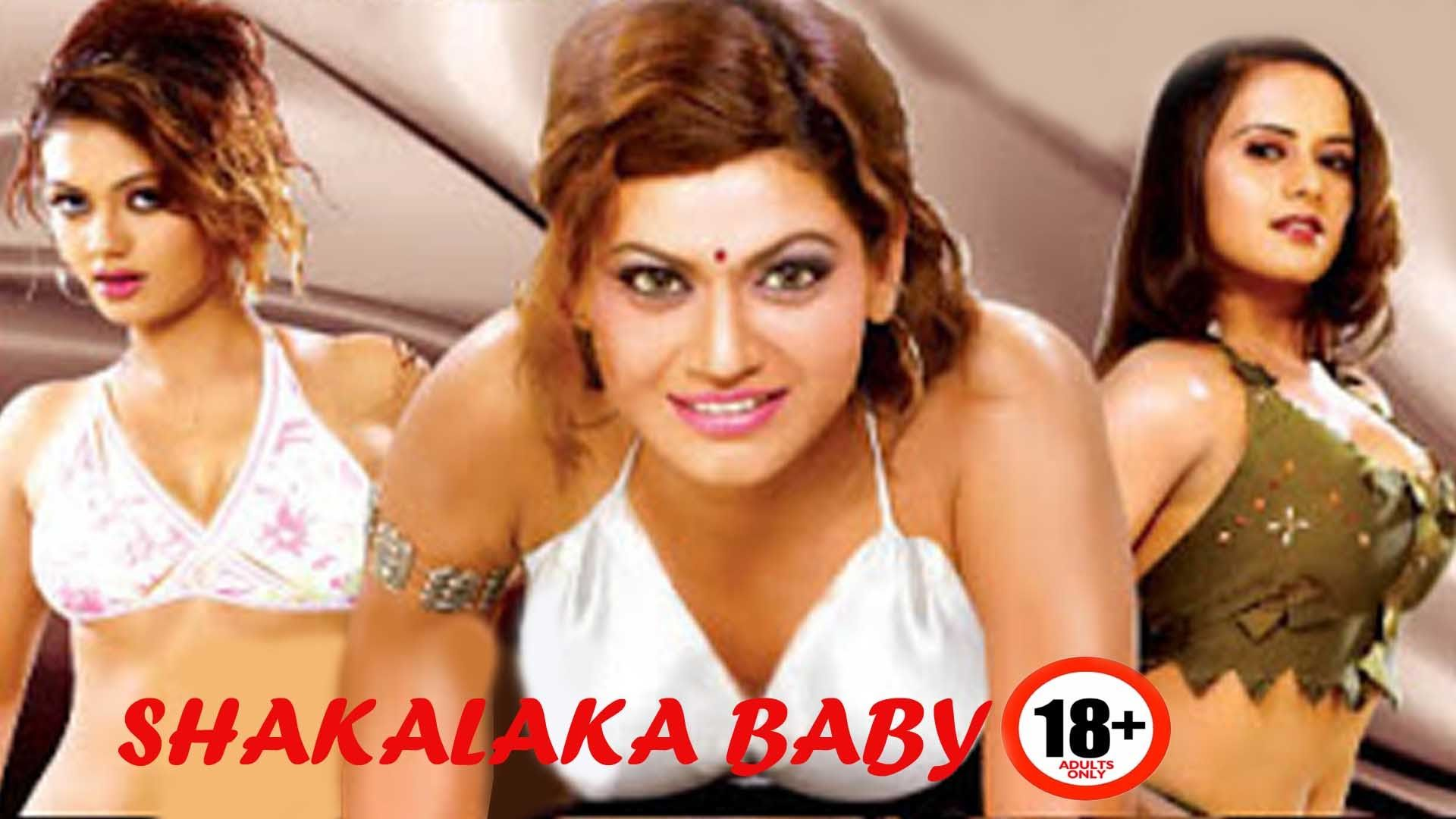 B - Grade Bold Tamil Movie Shakalaka Baby Hot Movie -8020
