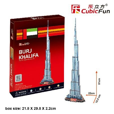 Children Favorite Toy Gift New Arrival 3d Paper Puzzle Model Stereomodel C151h Burj Khalifa Tower Christmas Educational Puzzles Best Kids Toys Cardboard Model