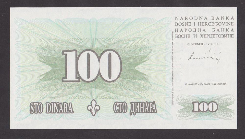 BOSNIA 1000 Dinara 1994 UNC  P46b   SMALL size serial number VERY RARE BANKNOTE