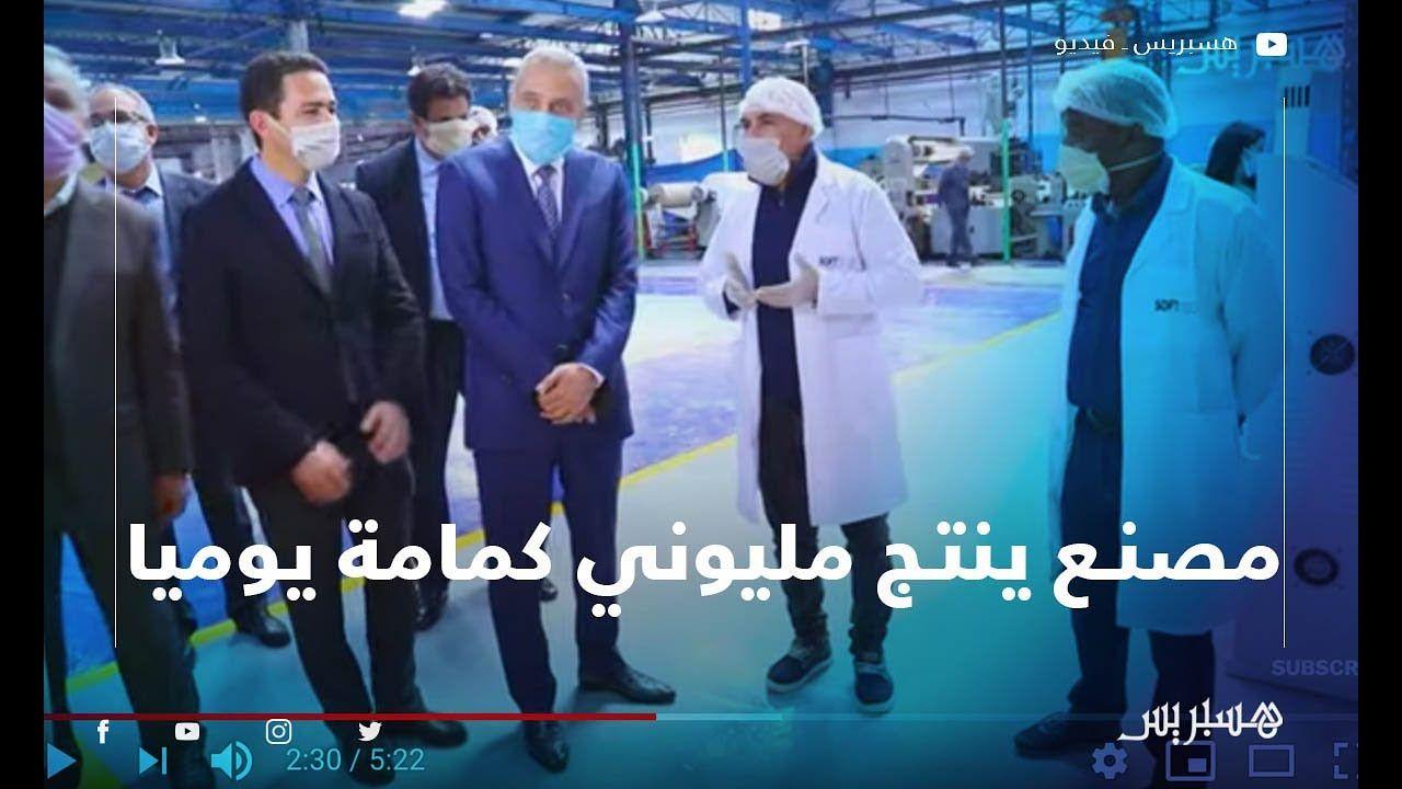 مولاي حفيظ العلمي يزور مصنعا ينتج مليوني كمامة يوميا بالبيضاء بمعايير دولية Lab Coat Coat Jackets