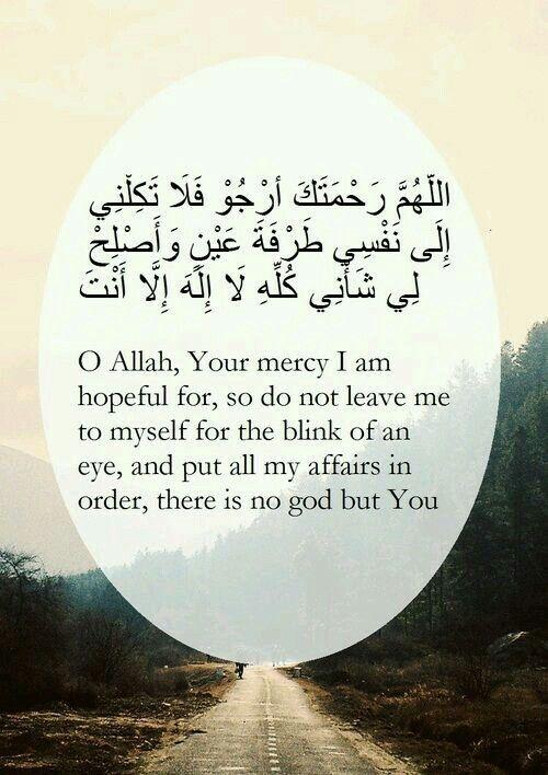 يا حي يا قيوم برحمتك استغيث اصلح لي شأني كله ولا تكلني الى نفسي طرفة عين Islamic Quotes Islamic Inspirational Quotes Quran Quotes
