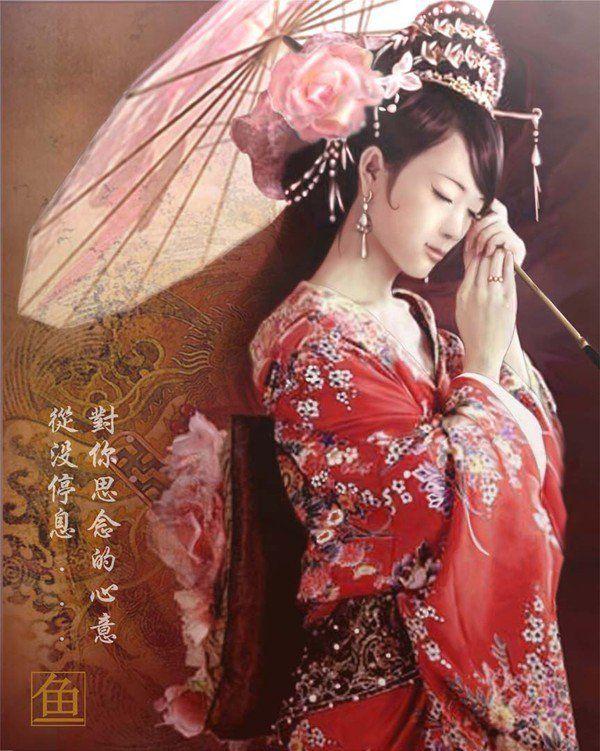 Moi,Ma Vie,Mon Univers ♥Love♥ en 2019 Geisha
