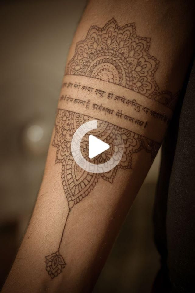 Smaller Mandala with word inside or just below for wrist?    Rangoli,