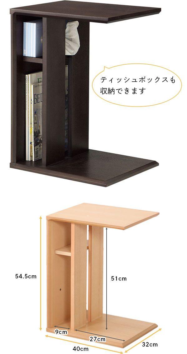 2799dd7ac8 縦・横どちらでも置ける天然木サイドテーブル(エンダ 4032 ) | ニトリ公式通販 家具・インテリア・生活雑貨通販のニトリネット
