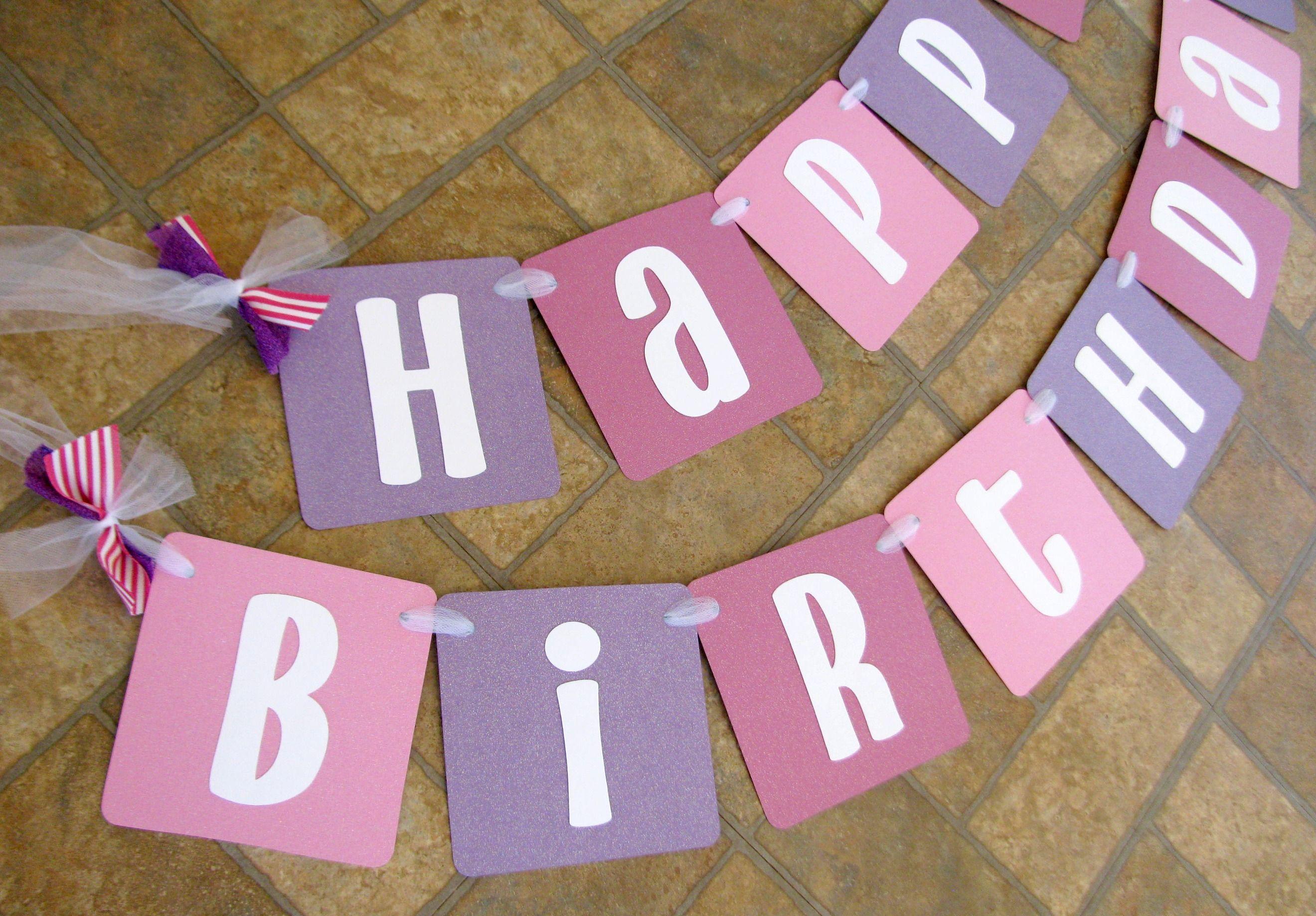 pink and purple happy birthday banner madebanana lala party