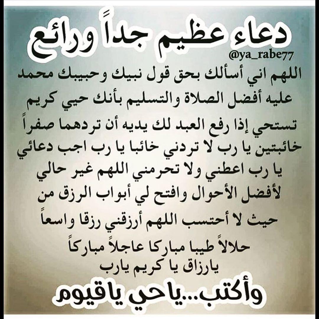 Publication Instagram Par فساتين مغربيه قفطان Caftan 28 Sept 2019 A 11 42 Utc Islamic Love Quotes Islamic Inspirational Quotes Islamic Phrases