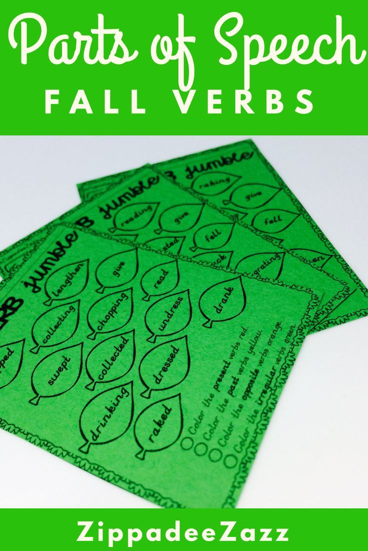 Worksheets for Parts of Speech Verbs for Fall | Worksheets, Fall ...