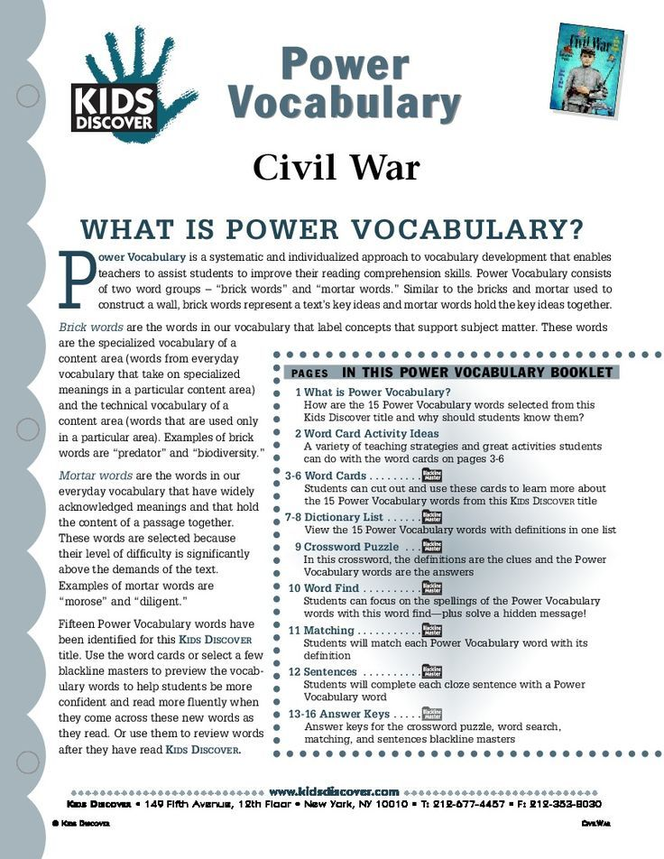 Civil war vocabulary words wiring diagrams free american civil war vocabulary homeschool warbetweenthestates rh pinterest com civil war vocabulary word search civil ibookread Read Online