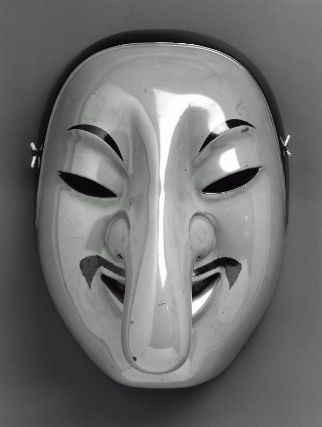 Bugaku mask of the Kotokuraku type  舞楽面 胡徳楽  Japanese, Edo period, 17th century, Material unidentified, MFA