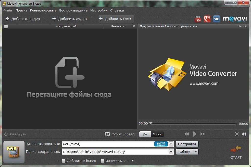 movavi video editor torrent crack