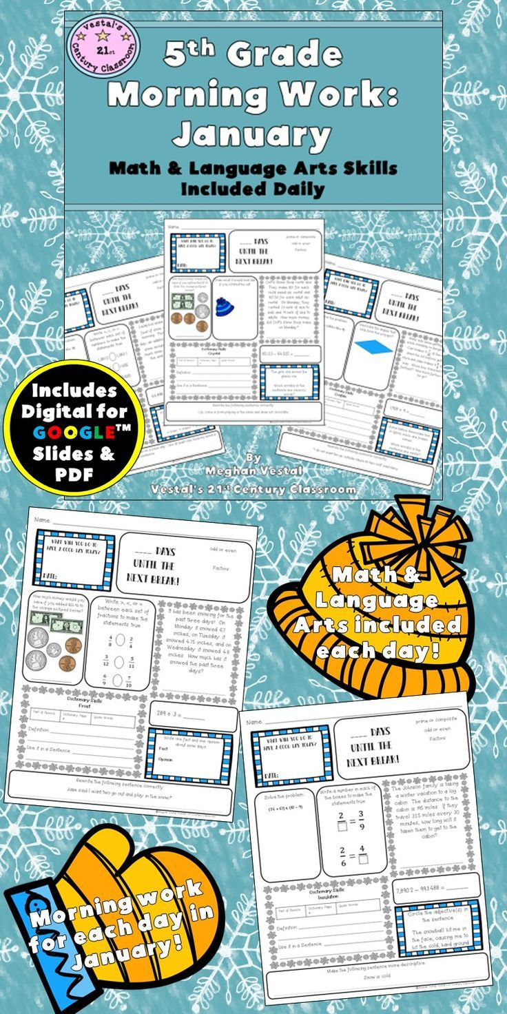 5th Grade Morning Work: January {Digital & PDF Included} | Morning ...
