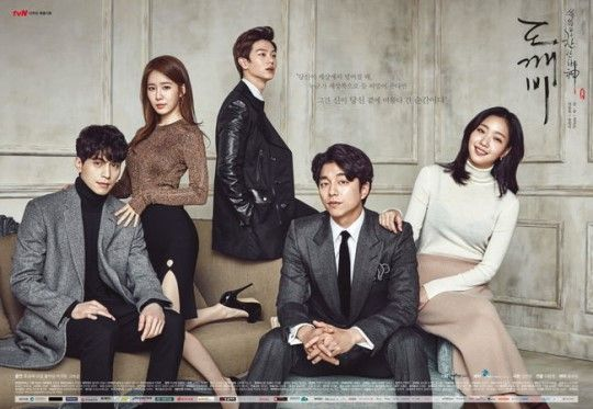 Goblin Beats The Legend Of The Blue Sea And Ranks 1st For Tv Hot Issue Section Goblin Korean Drama Goblin Kdrama Korean Drama