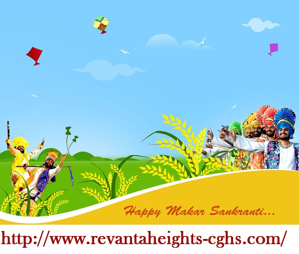 #HappyMakarSankranti http://www.revantaheights-cghs.com/ #LZoneDwarka #propertyinDelhi #LZoneDwarkaProjects