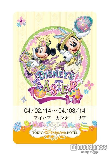 (画像5/18) ディズニーホテルミラコスタ初の春イベント開催 3つのホテルがパークと連動