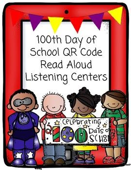 This set of QR Codes is packed full of books to help your students