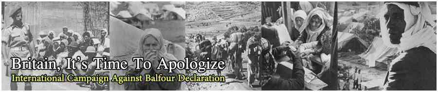 DEMAND BRITAIN RESCIND ITS BALFOUR DECLARATION- PETITION AND - importance of petition