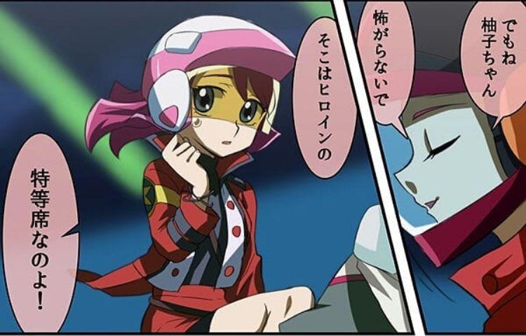 yuzu and aki yugioh yugioh anime anime characters
