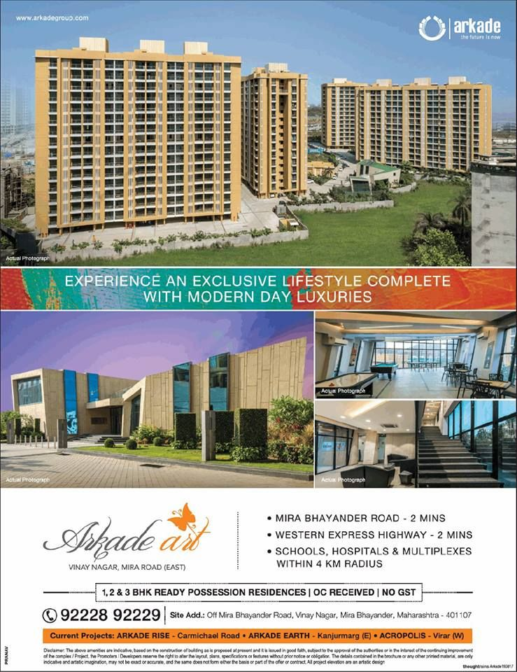 Check out our ad in Mumbai Mirror http//www.arkadegroup