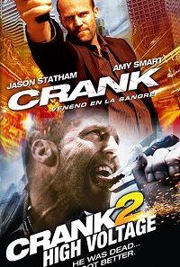 crank duology (2006 to 2009)