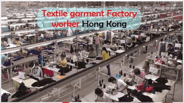 Textile Garment Factory Worker Hong Kong Hong Kong Factory