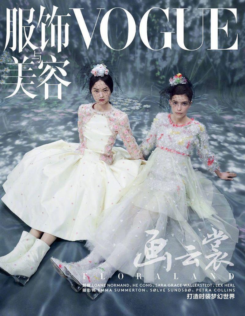 Vogue China May 2018 Covers (Vogue China)
