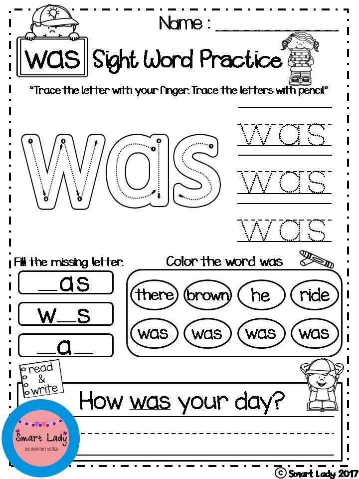 Free Sight Word Practice Set 2 Primer In 2018 Worksheets