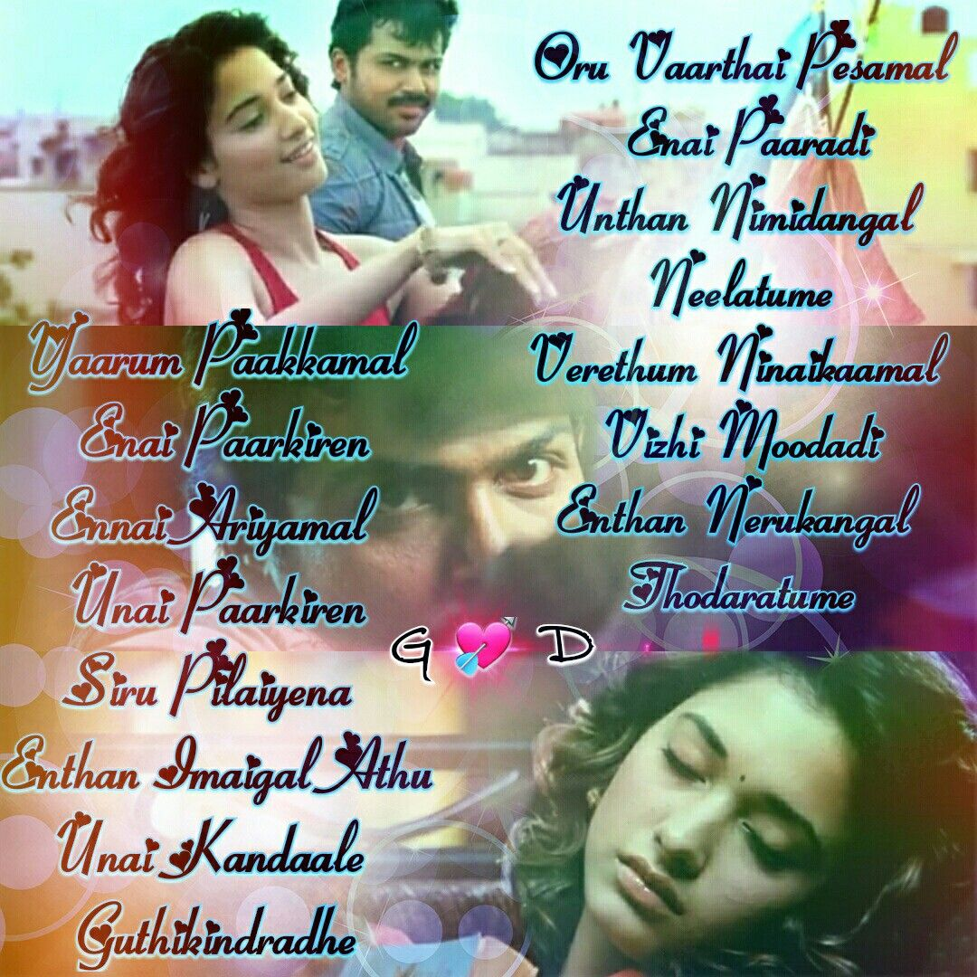 Paiyaa En Kaadhal Solla Love Song QuotesFavorite Movie QuotesFunny
