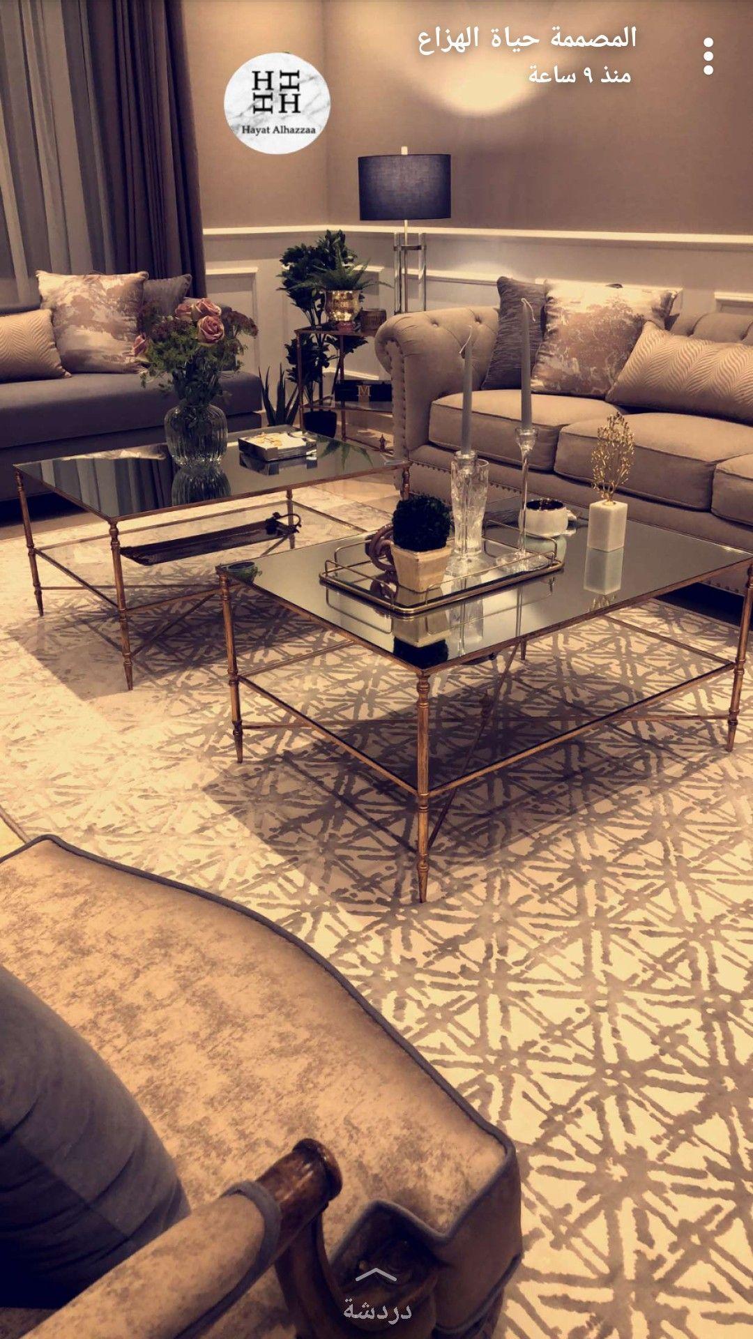 الوان صالتيييييي Living Room Design Decor Classic Furniture Living Room Luxury Living Room Design Home goods decor for living room pics