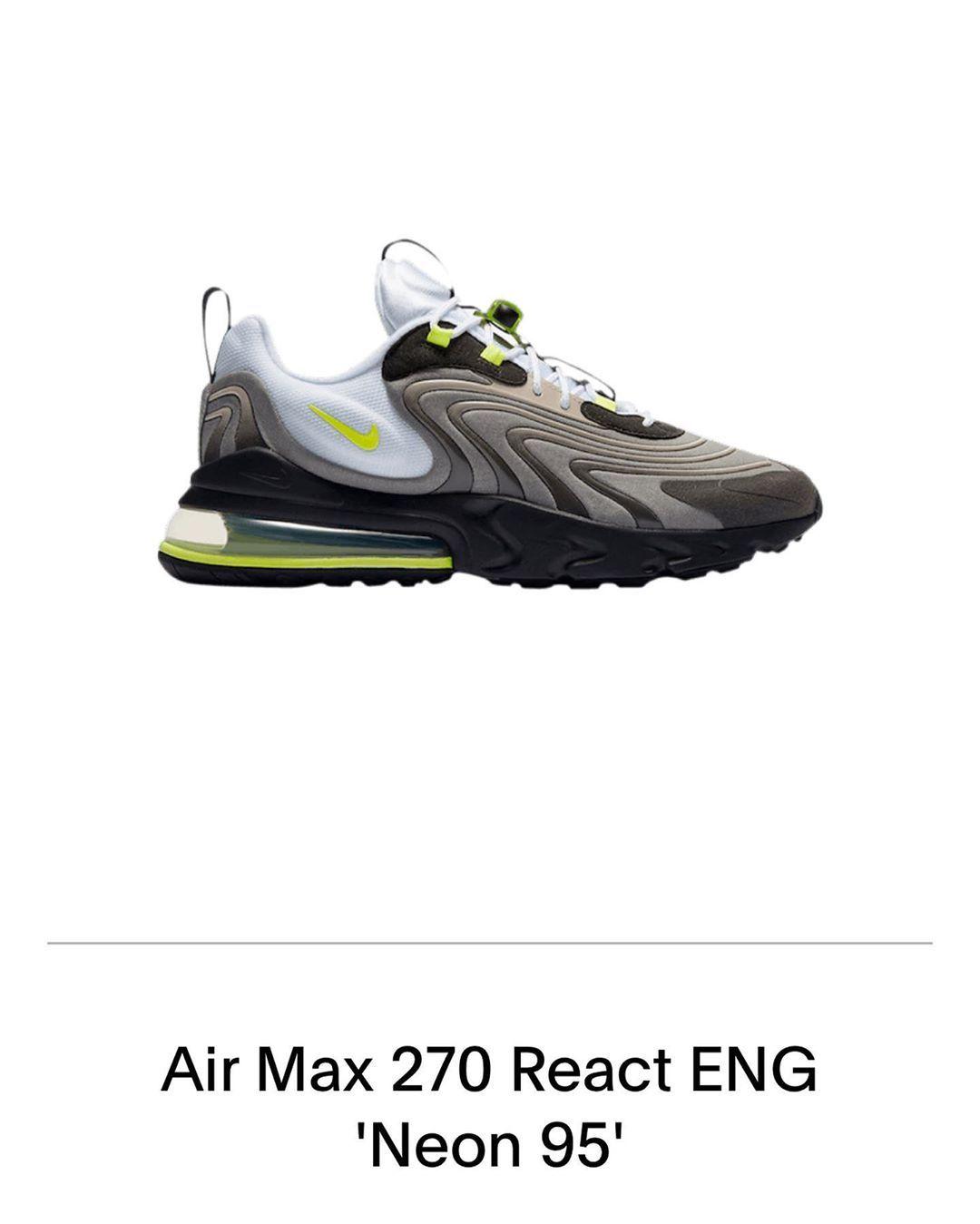 air max dm