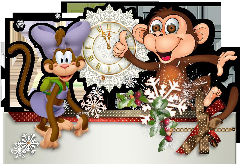 Новогодний обезьяны картинки