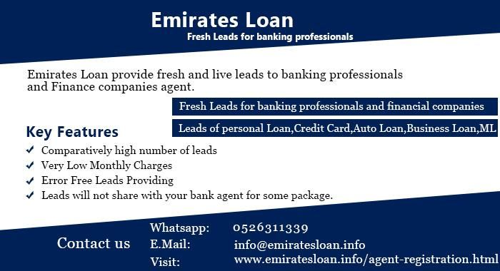 Personal Loan Forms Free Endearing Emirates Loan Provide Fresh And Live Leads To Banking Professionals .