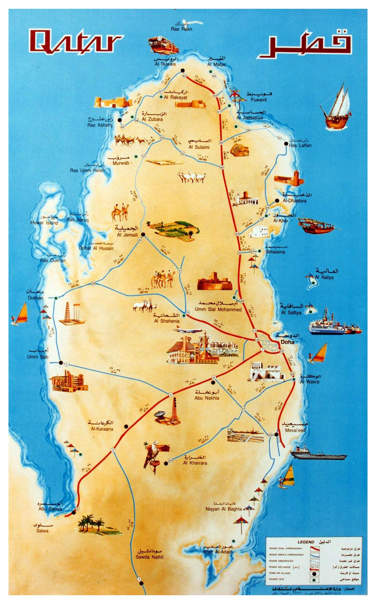 Tourist Map of Qatar in 2019 | Qatar | Map, Tourist map, Pictorial on