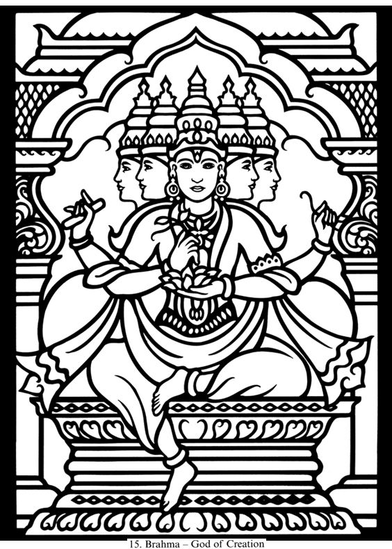 Brahma Hindu Gods and Goddesses Stained Glass Coloring Book by