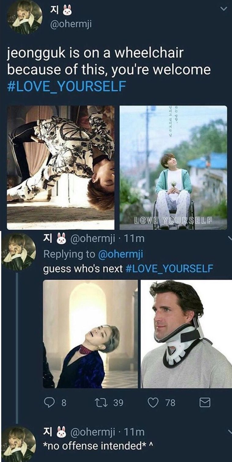Bts Love Yourself Bts Theory Bts Memes Hilarious Bts Funny