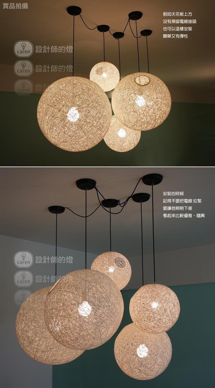 Amercian stijl woonkamer lamp lichte bal verlichting binnenshuis ...
