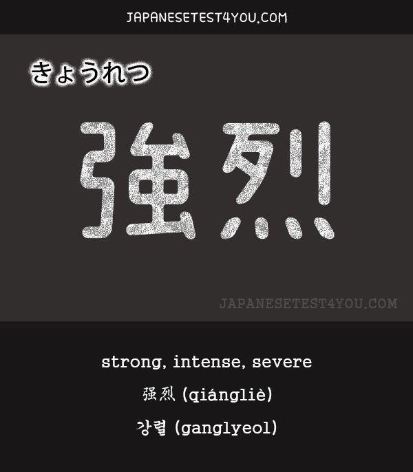 Vocabulary List, Learn Japanese
