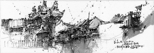 Tan Kongsi by Ch'ng Kiah Kiean 莊 嘉強, via Flickr