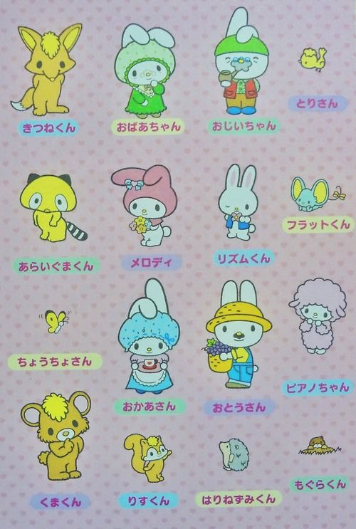 My Melody, My Sweet Piano, And Friends  | Sanrio Characters