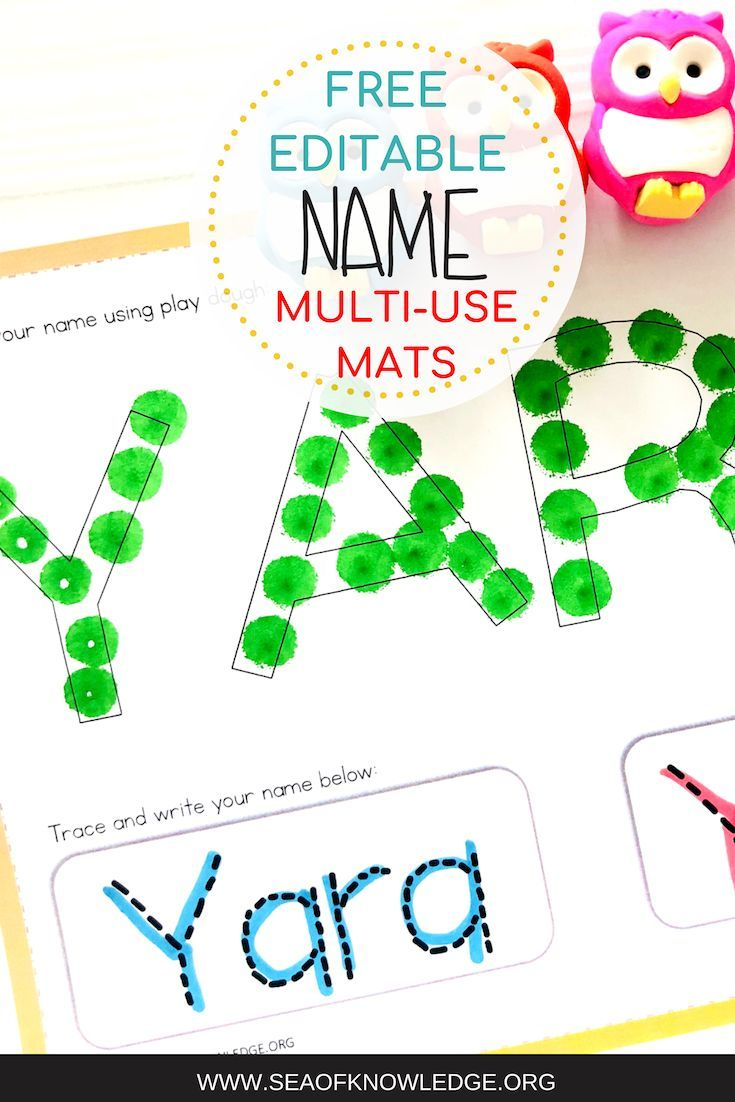 Name Practice Playdough And Tracing Mats Editable Template