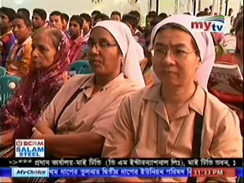 BD News 2 April 2016 Bangladesh News 24 Morning Bangla TV