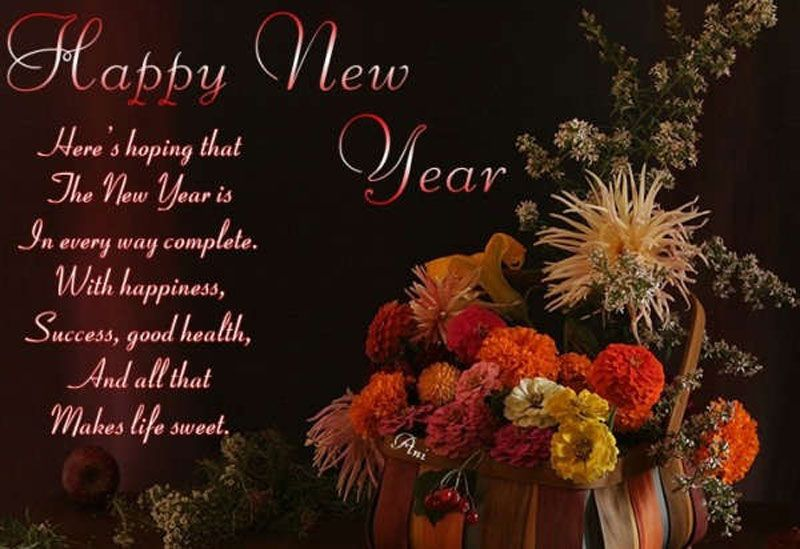 Greeting messages for Happy New Year