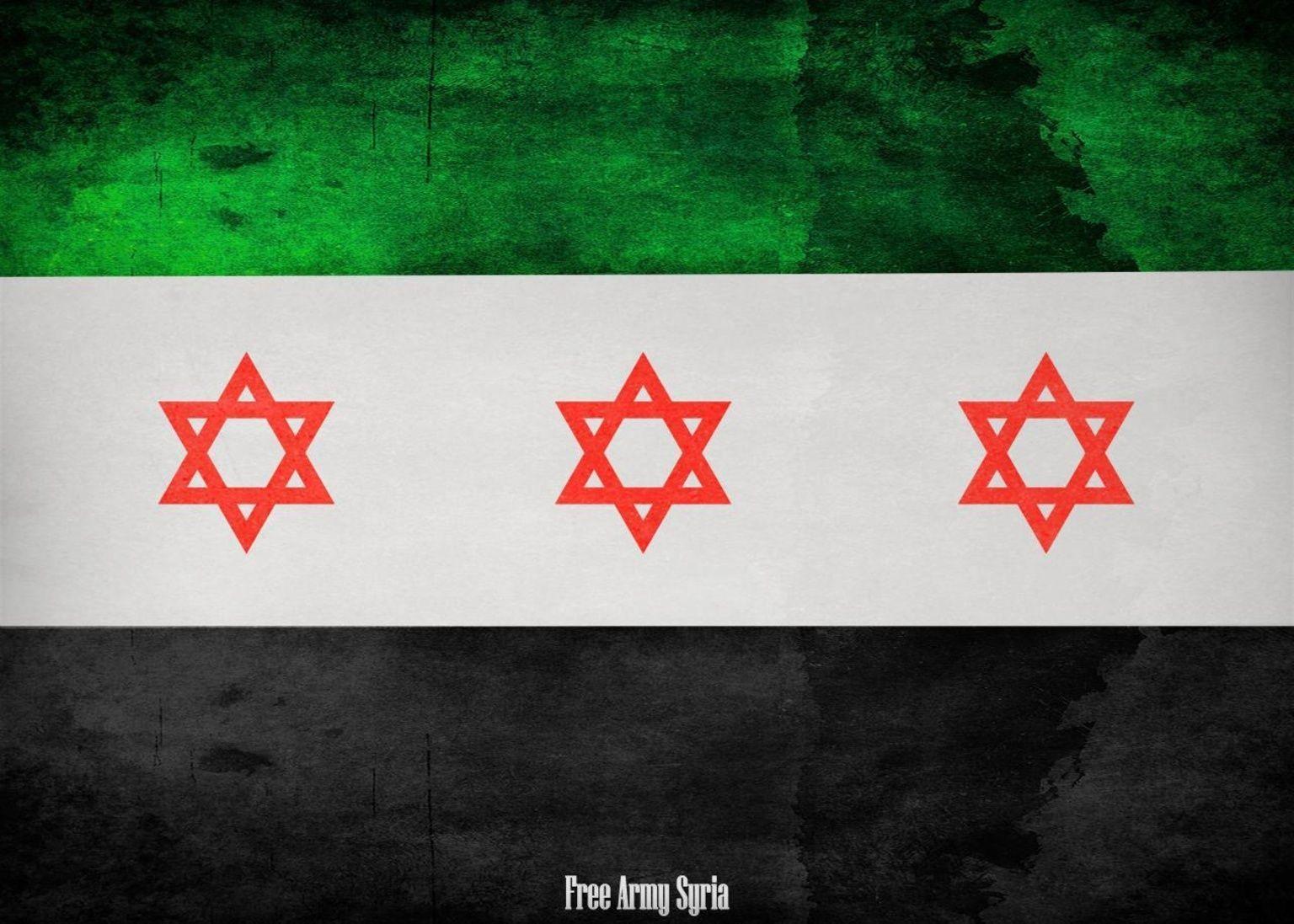 ارتش آزاد سوریه صهیونی #سوریا_محور_الصمود #سوریه_نتیجه_مقاومت #Syria4Syrians