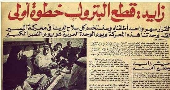 Pin By Amr Bahgat On أرض الكنانه Modern History Arab World History