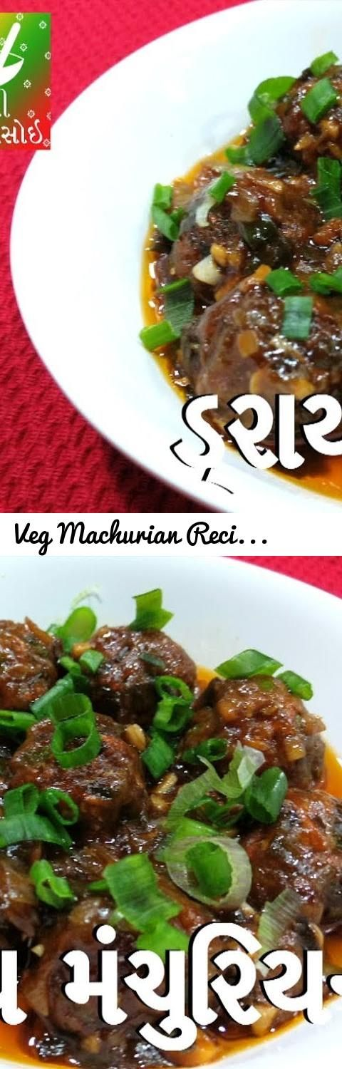 The 25 best veg recipe nisha madhulika ideas on pinterest tags gujarati recipes gujarati language gujarati culture gujarati recipes in gujarati language recipes in gujarati language gujarati recipes forumfinder Images